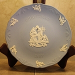 Wedgwood Christmas Plate 1997 Nativity